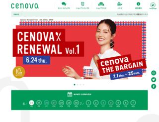 cenova.jp screenshot