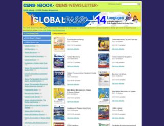 cens-ebook.com screenshot