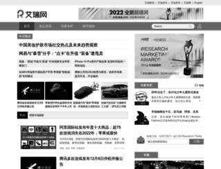 center.iresearch.cn screenshot