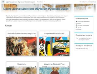 center.rusmuseum.ru screenshot