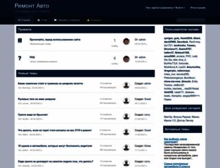 centerakpp.ru screenshot