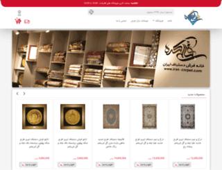 centercarpet.com screenshot