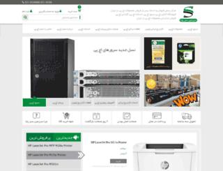 centerhp.com screenshot