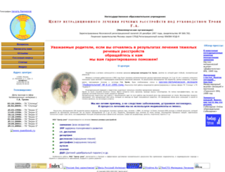 centertalk.chat.ru screenshot