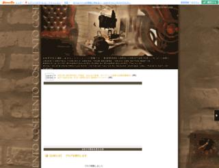 centocose.hamazo.tv screenshot