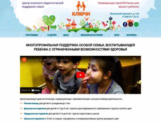 centr-kluchi.ru screenshot