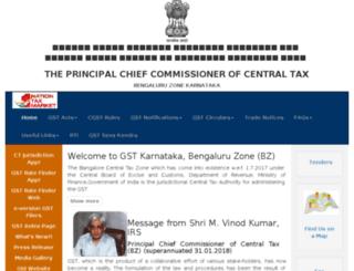 centralexcisebangalore.gov.in screenshot