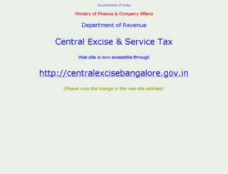 centralexcisebangalore.kar.nic.in screenshot
