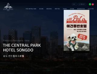 centralparkhotel.co.kr screenshot