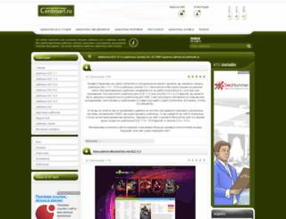 centroart.ru screenshot