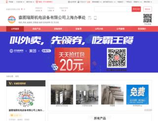 centureus.maijx.com screenshot