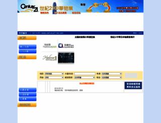 century21-kln.com screenshot