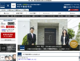 century21-navi.jp screenshot