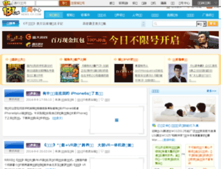 ceo.131.com screenshot
