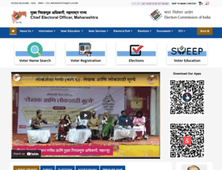 ceo.maharashtra.gov.in screenshot