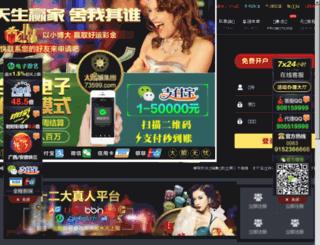 ceo2000.com screenshot