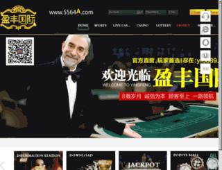 ceo5577.com screenshot
