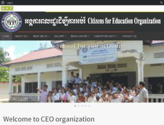 ceocambodia.org screenshot