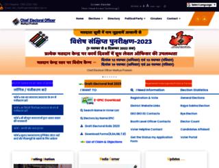 ceomadhyapradesh.nic.in screenshot