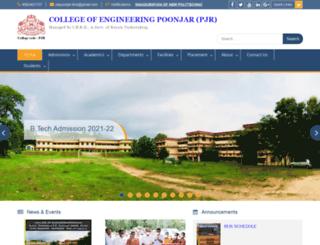 cep.ac.in screenshot