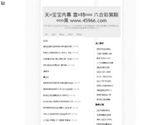 ceplab.com screenshot