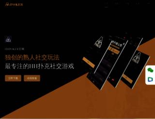ceppea.org screenshot