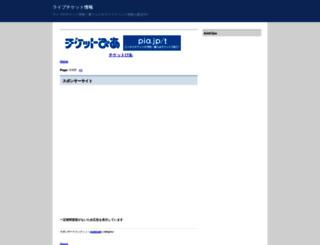 ceqohe6519.jugem.jp screenshot