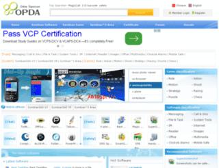 cer.opda.cn screenshot