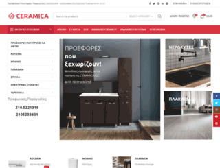 ceramica-shop.gr screenshot