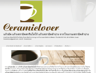 ceramiclover.com screenshot