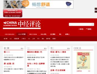 cerchinese.com screenshot