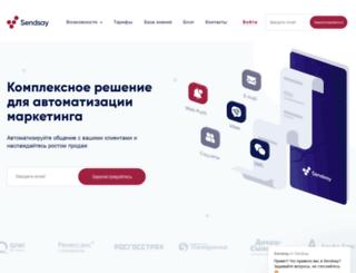 cergoamir.minisite.ru screenshot