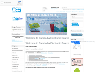 ces-eshop.com screenshot