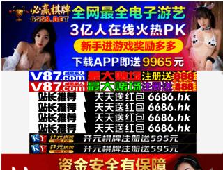 cesithaber.com screenshot