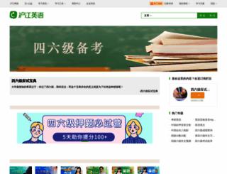 cet.hjenglish.com screenshot