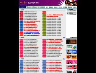 cet6w.com screenshot