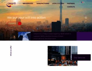 cetana.com screenshot