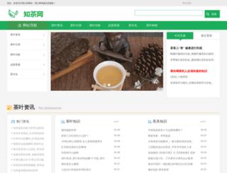 cetcit.com screenshot