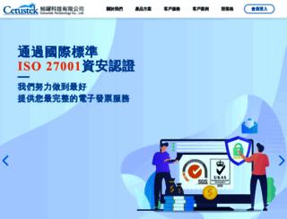 cetustek.com.tw screenshot