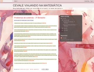 cevalematematica.blogspot.com.br screenshot