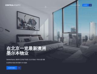 cexpo.com screenshot