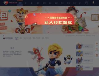 cf.ahgame.com screenshot
