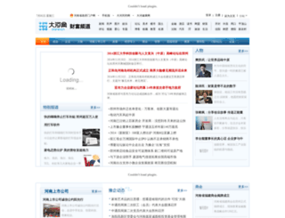 cf.dahe.cn screenshot