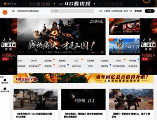 cf.uuu9.com screenshot