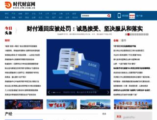 cf8.com.cn screenshot