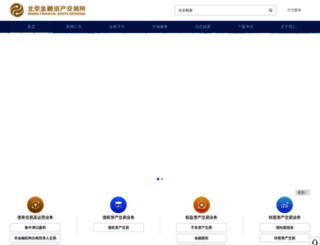 cfae.cn screenshot