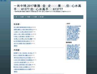 cfan2005.com screenshot