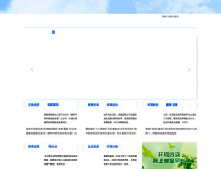 cfej.net screenshot