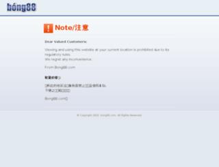 cfj2a.bong88.net screenshot