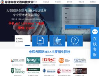 cfjy.org screenshot
